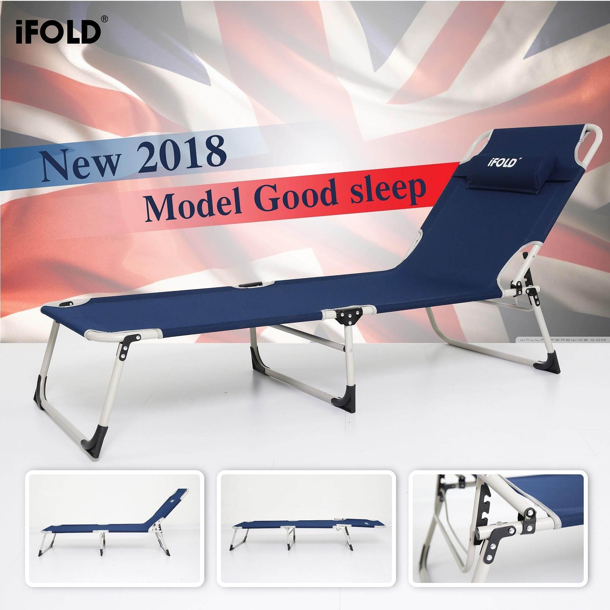 Ifold 3 Legs Blue เตียงสนามแบบพับได้ .