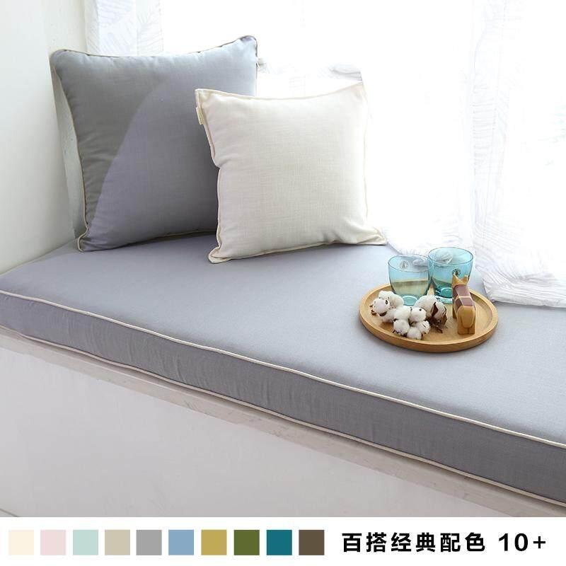 Nordic minimalist versatile cotton linen gray window cushion Musa basjoo rabbit
