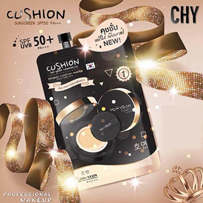 Chy Cushion โฮยอน คุชชั่นy1 ผิวขาว 1 กล่อง 5 ซอง.