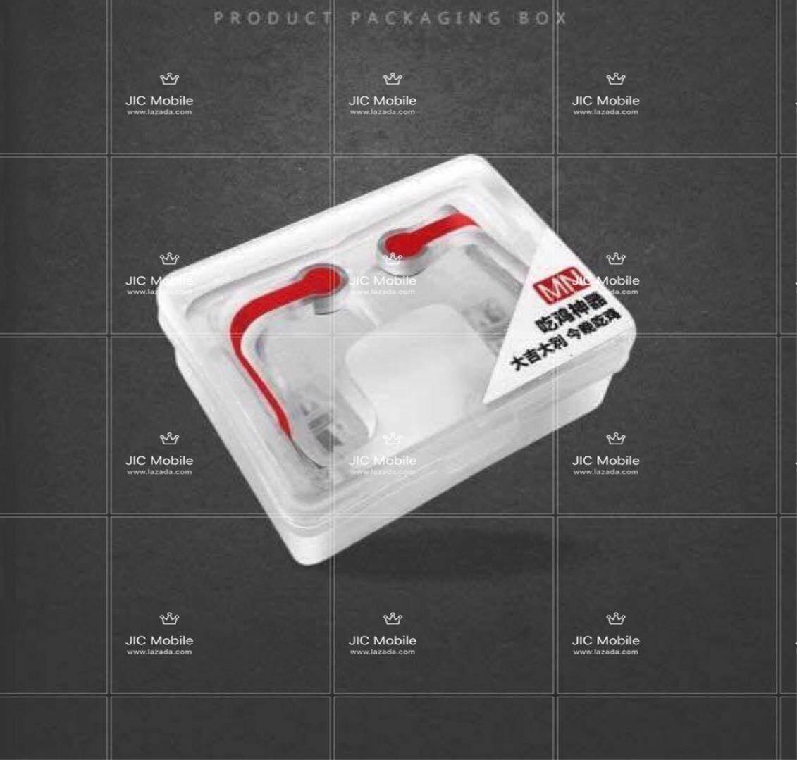 Mobile Joystick Mini Fling จอยเกมส์มือถือ รุ่นใหม่ Mn กดข้างหลัง ดีที่สุด !!! จอยเกมสำหรับเล่น Ros Pubg Freefire Knives (ได้เป็นคู่) 1 Pair-Mn.