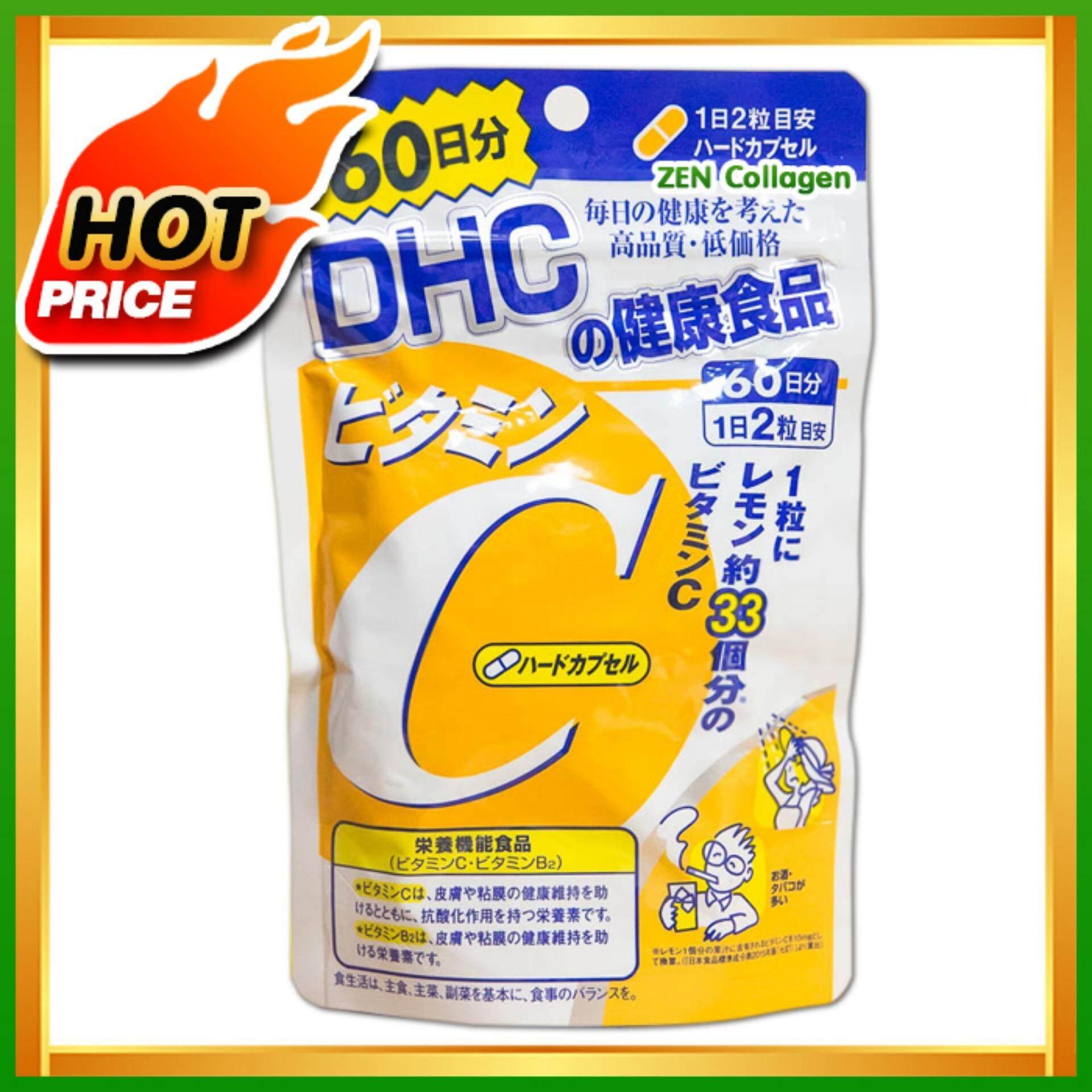 Dhc Vitamin C ดีเอชซี วิตามินซี 60 วัน ผิวพรรณสดใส มีน้ำมีนวล  ผิวขาวกระจ่างใสหน้าดูผุดผ่อง ไม่หมองคล้ำ โดยเฉพาะผู้สูบบุหรี่และดื่มเหล้า เซ็ต 1 ซอง (1 ซอง / 120 เม็ด).