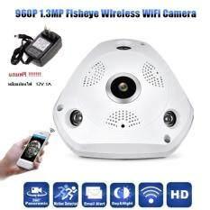 กล้องวงจรปิด VR CAM 360° องศา IP Camera Full HD คมชัด