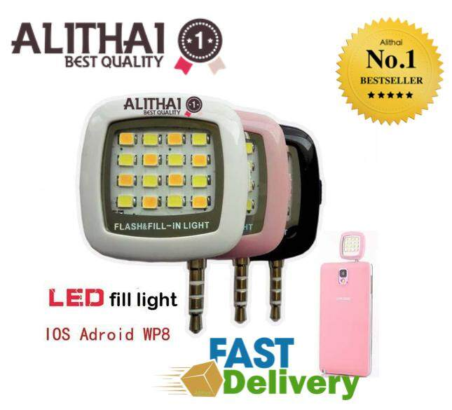 Alithai Gift Portable Mini 16 Led Smart Selfie Flash Fill Light Lamp For Iphone Ipad Ios Android White By Alithai.