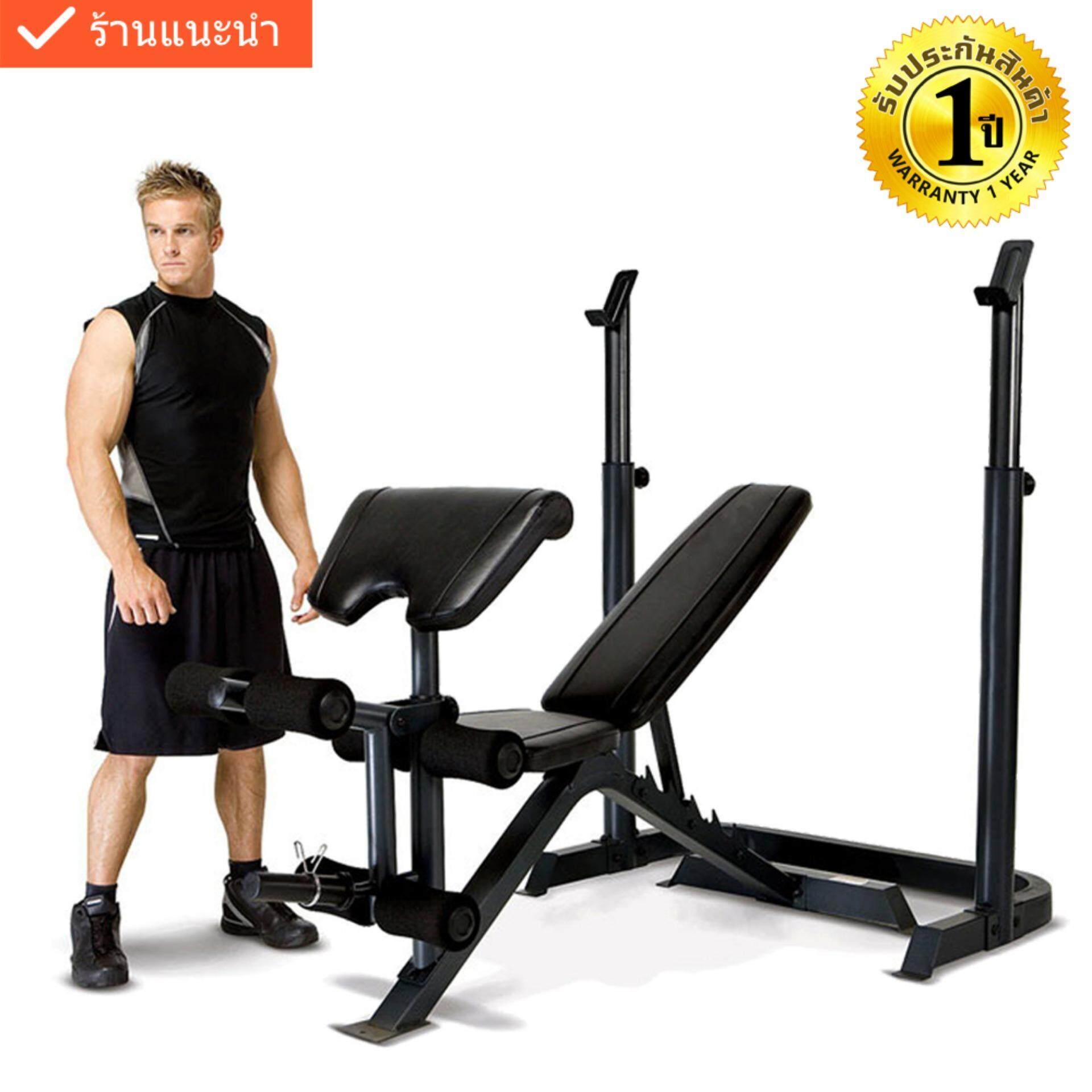 ราคา Power Reform เก้าอี้บาร์เบล เก้าอี้ดัมเบล เก้าอี้ปรับระดับ พร้อม แร็ควางบาร์เบล Adjustable Weight Bench And Barbell Squat Rack รุ่น Hero สีดำ Power Reform เป็นต้นฉบับ