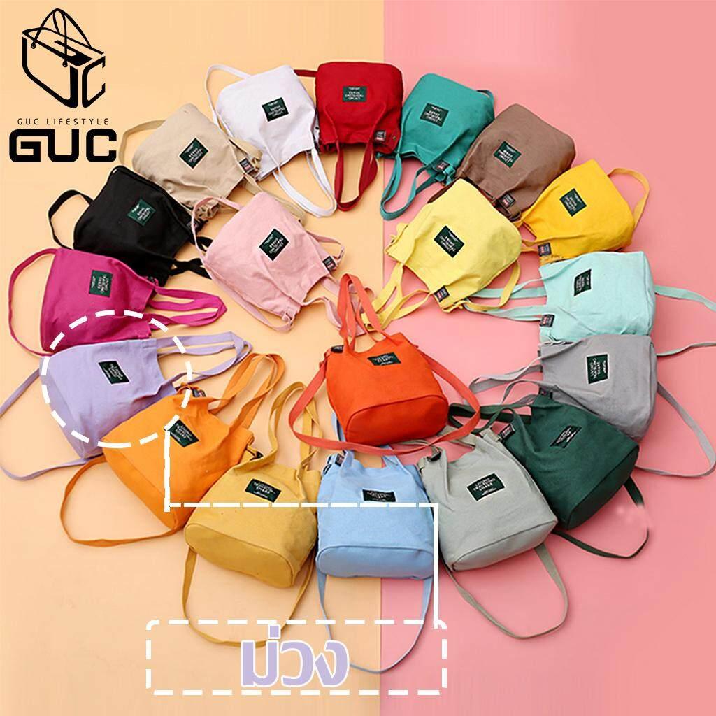 Gucกระเป๋าผ้าสะพายข้างlive Travelใบใหญ่(guc-B339).