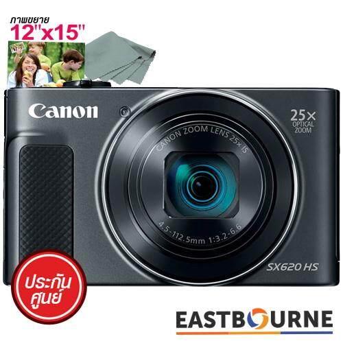 โปรโมชั่น Canon Powershot Sx620Hs 20Mp 25× Black คูปองขยายภาพขนาด12 X15 1ใบ มูลค่า175บาท ผ้าเช็ดเลนส์ มูลค่า100บาท ไทย