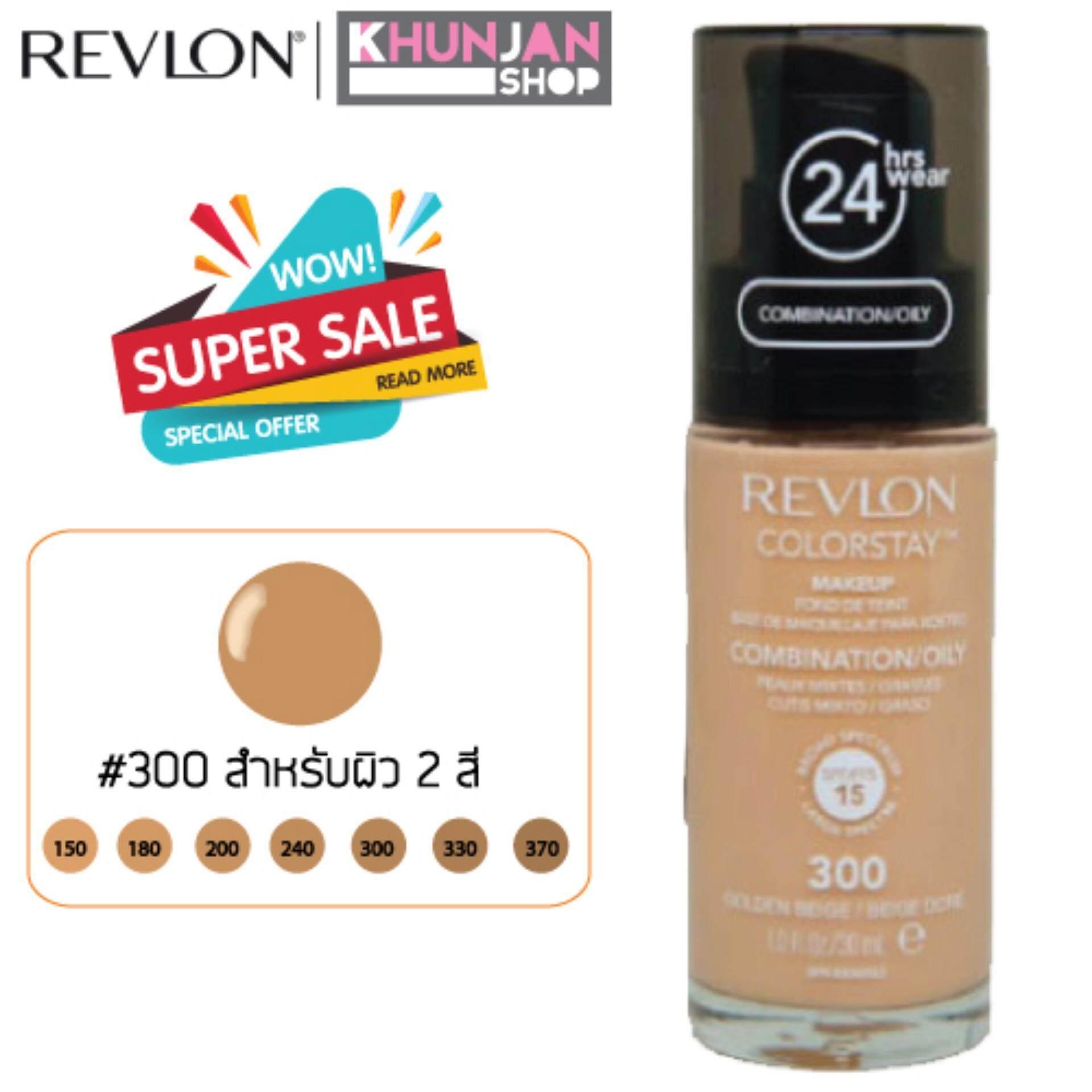 ขาย รองพื้นเรฟลอน Revlon Color Stay เบอร์ 300 Golden Beige ผลิตปี 2560 Revlon ออนไลน์