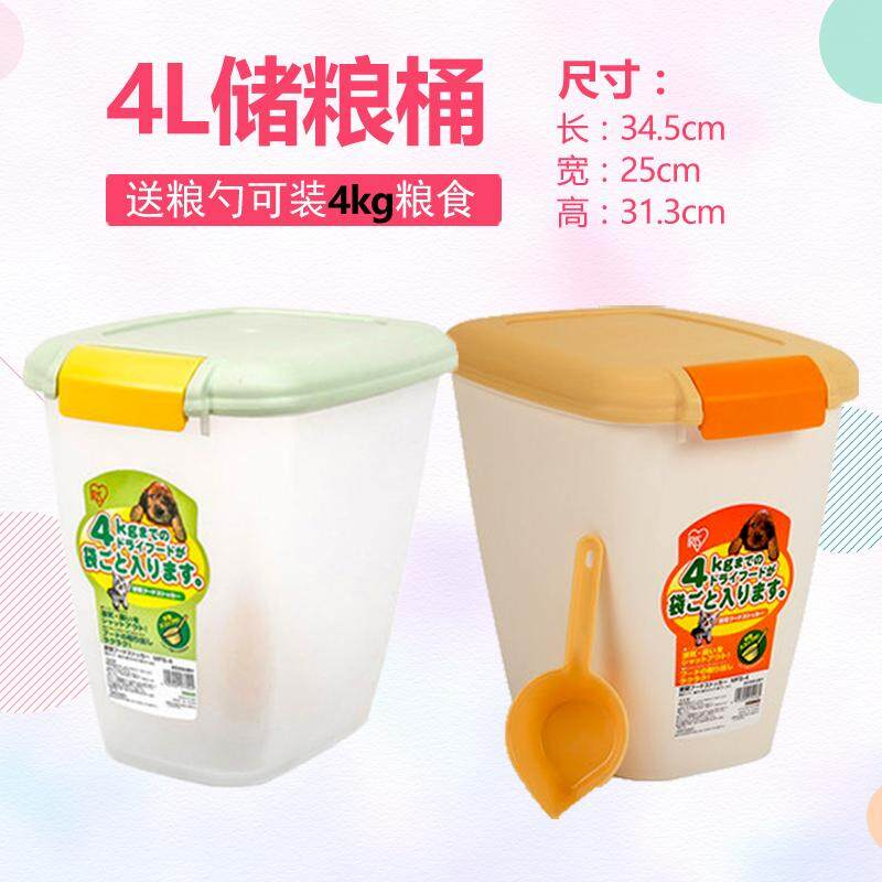 Iris Chu Liang Tong Pet With Moisture-Proof Gato Negro Gou Liang Chu Liang Tong Seal Dry Food Storage Alice By Taobao Collection.