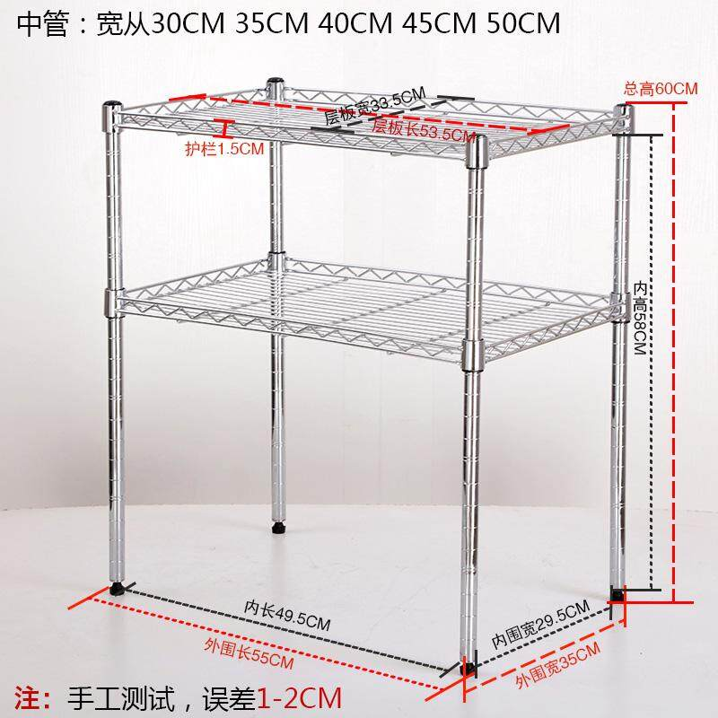Stainless Steel Color Shelf Desktop Storage Stainless Steel Color Storage  Rack Double Layer Oven Racks 2 Layer Microwave Oven Cabinet Every
