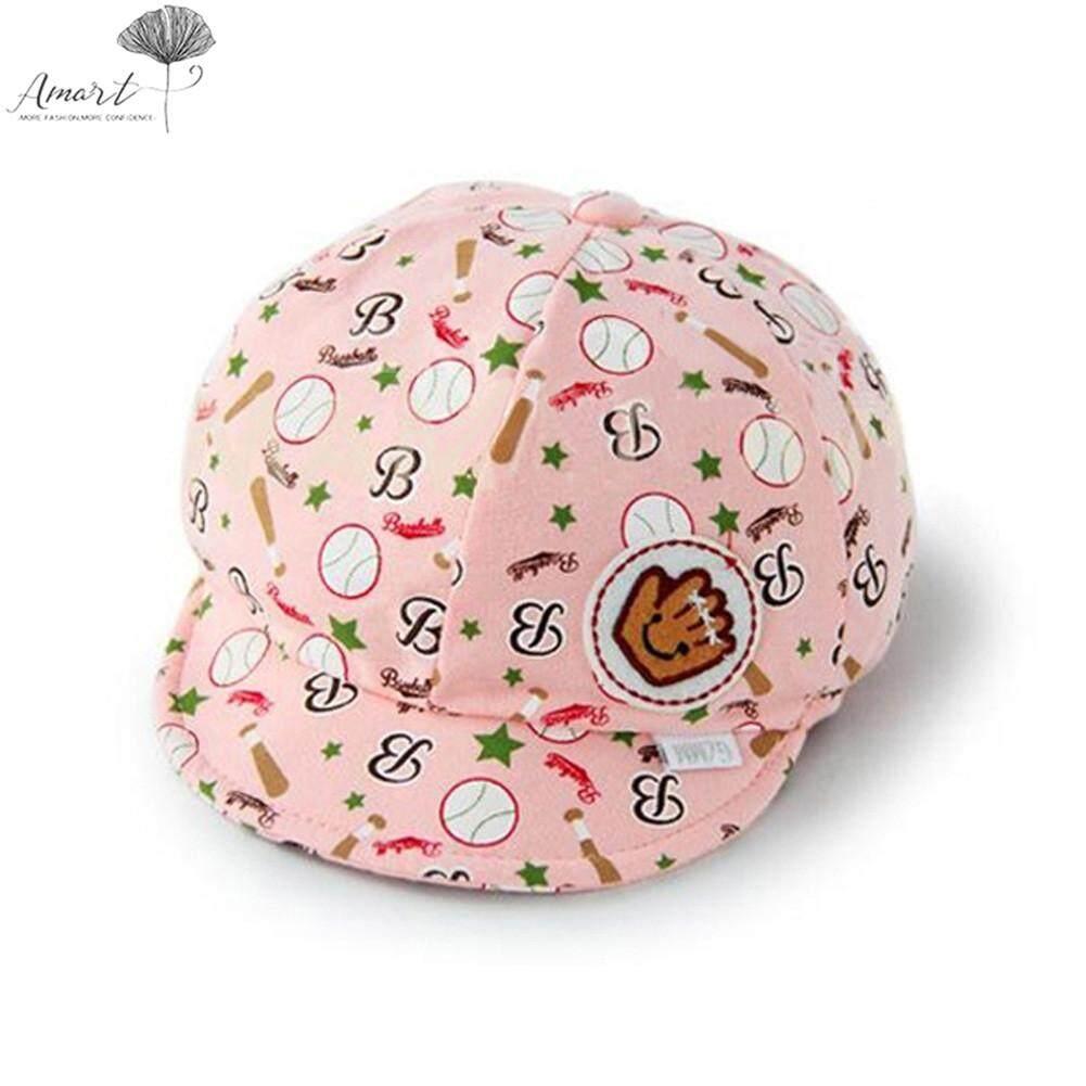 แอมป์เด็กหญิงเบสบอลหมวกเด็กหมวกแหลมสูงสุด-นานาชาติ.