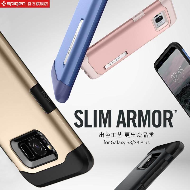 [Luar rumah memperkuat anti jatuh shell] Spigen Samsung S8/S8Plus Casing HP Casing
