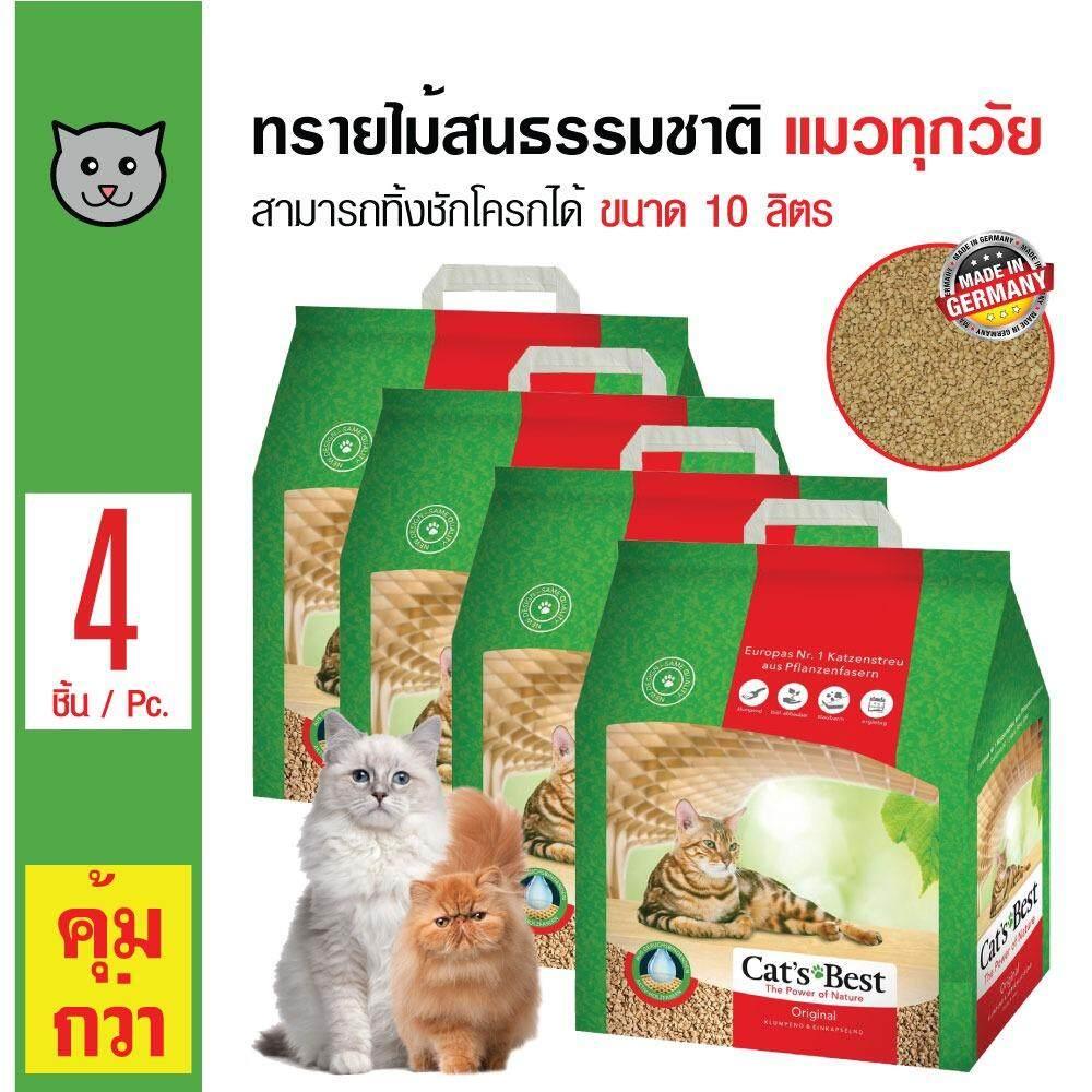 Cat's Best ทรายแมวอนามัย ทรายไม้สน สำหรับแมวทุกสายพันธุ์ ขนาด 10 ลิตร x 4 ถุง