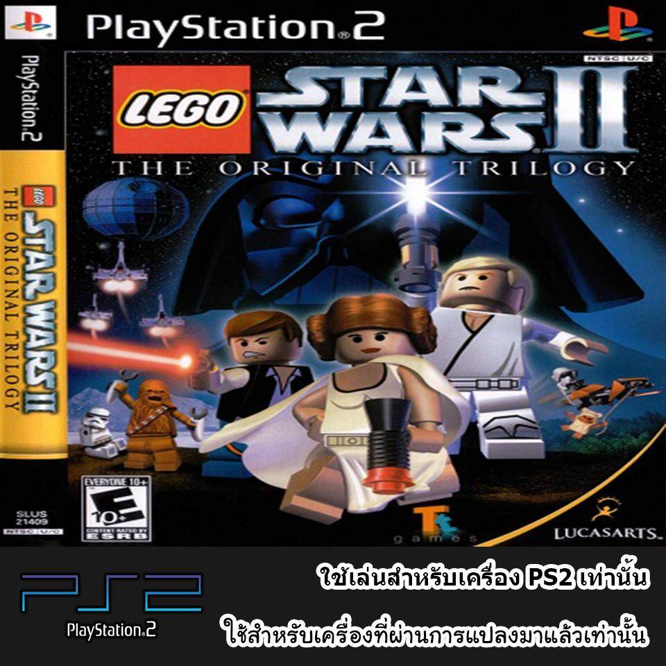 LEGO Star Wars II - The Original Trilogy (USA)