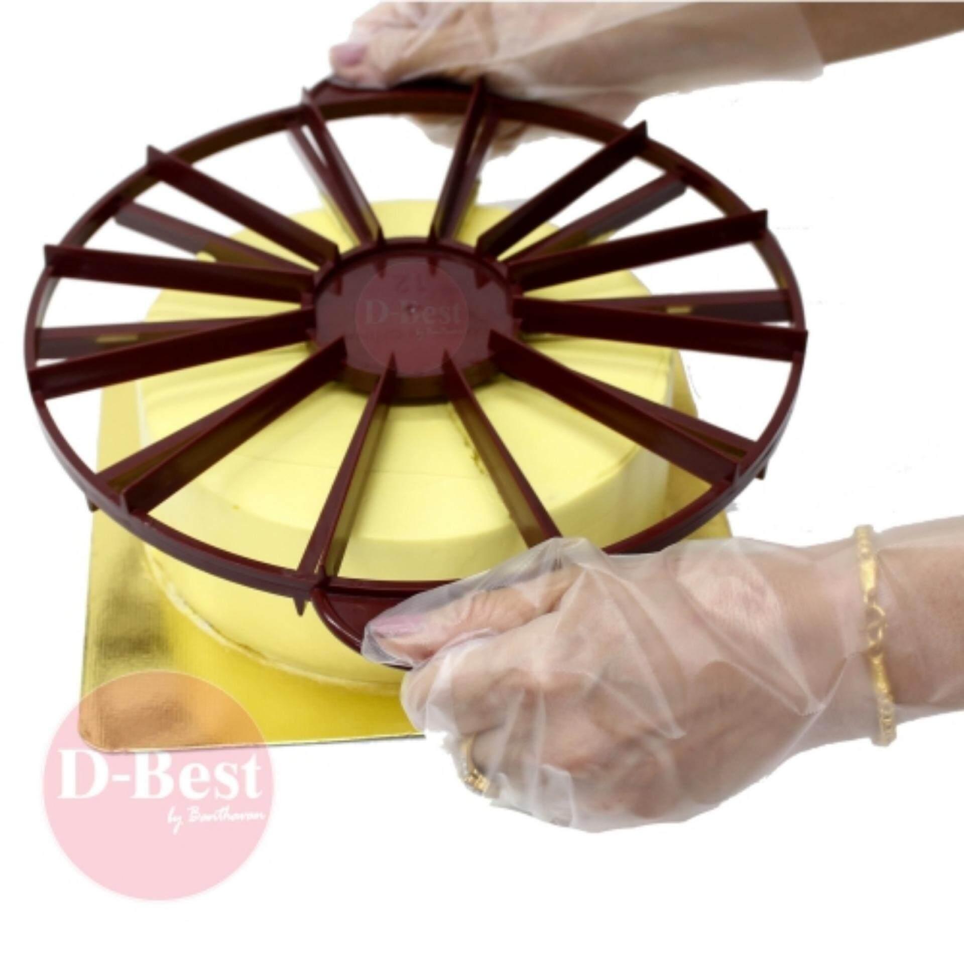 ที่แบ่งเค้ก Cake Devider Ring