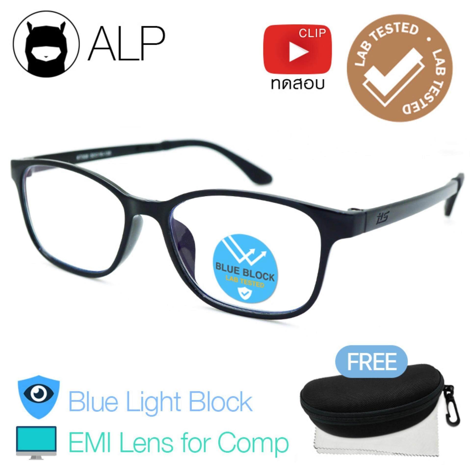 Alp Emi Computer Glasses แว่นคอมพิวเตอร์ กรองแสงสีฟ้า Blue Light Block  กันรังสี Uv, Uva, Uvb กรอบแว่นตา แว่นสายตา แว่นเลนส์ใส Square Style รุ่น Alp-E014-Bks-Emi (black/clear).
