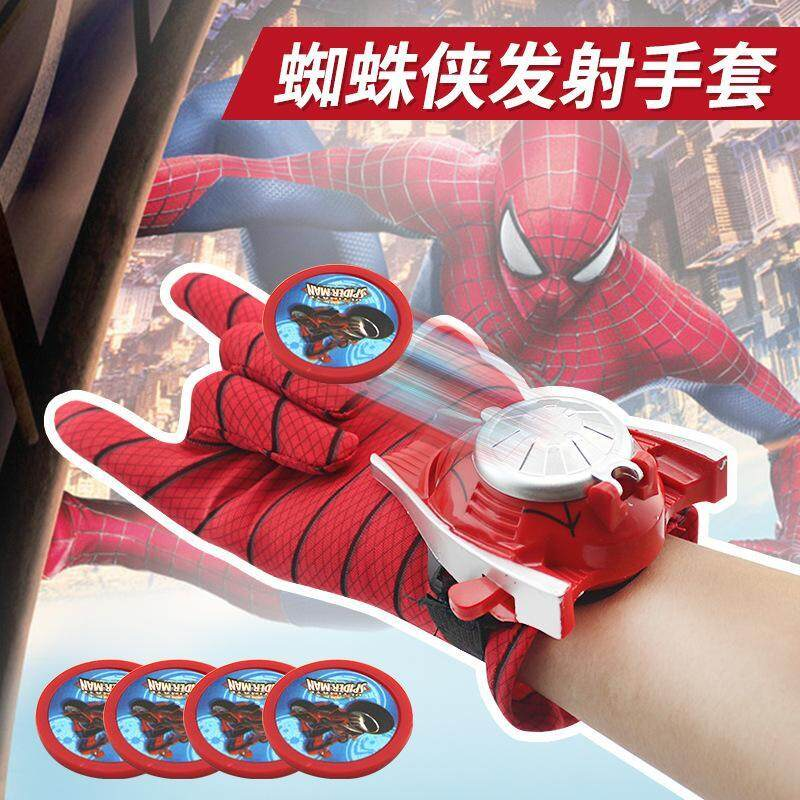 Iron Man Shine Childrens Toy Spiderman Gloves Wrist Launcher Captain America Gloves Anime Toy Malaysia