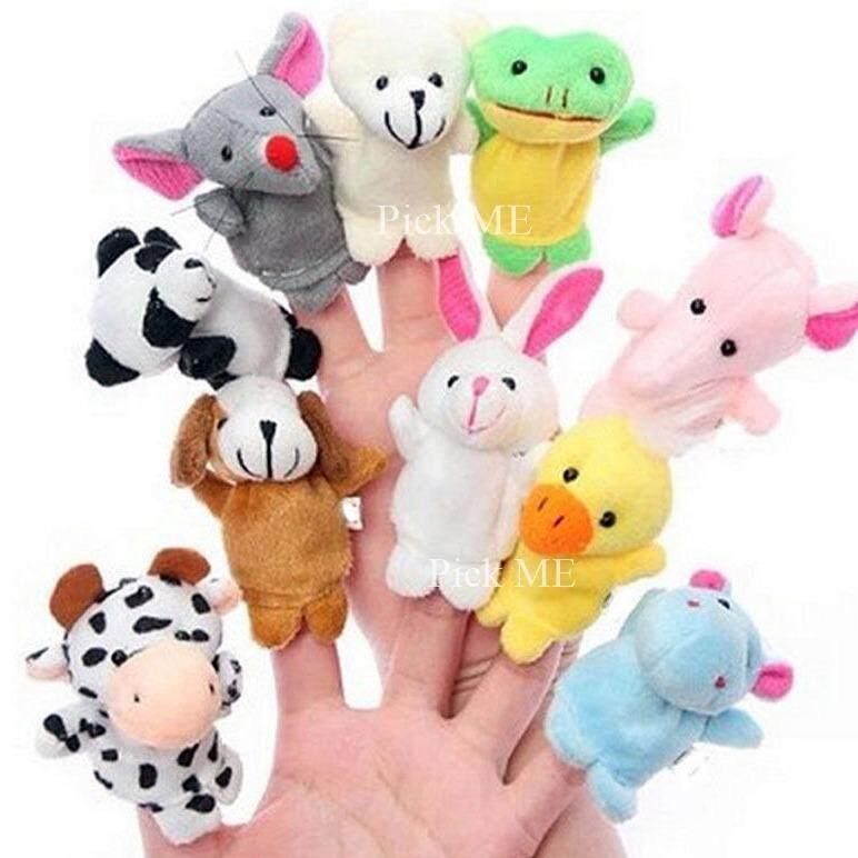 Pick Me ตุ๊กตา ตุ๊กตาสวมนิ้วมือ หุ่นนิ้วมือ สัตว์ 10 ตัว Animals Finger (หลากสี).