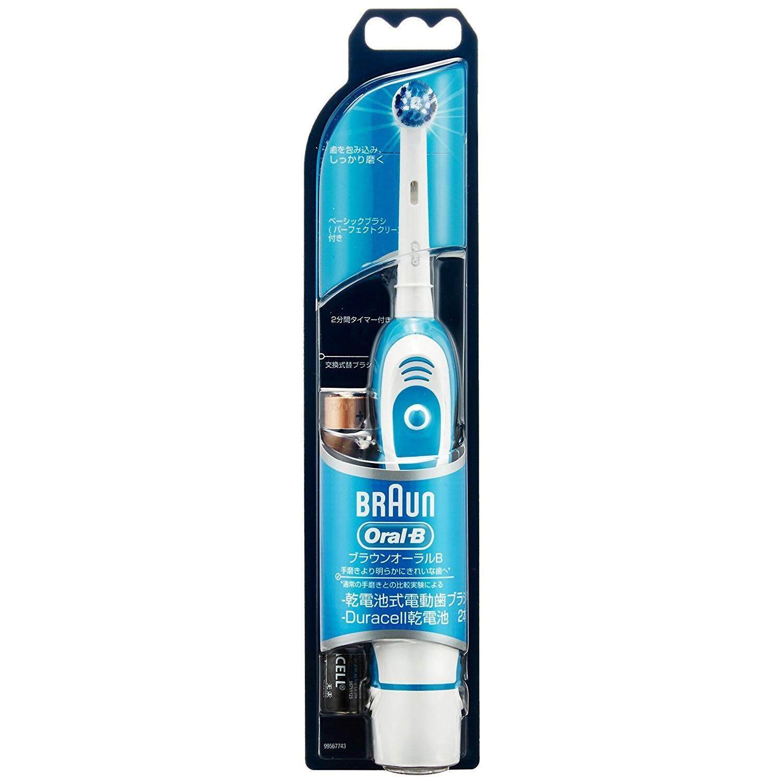 แปรงสีฟันไฟฟ้า ช่วยดูแลสุขภาพช่องปาก นครสวรรค์ Oral B  Braun  แปรงสีฟันไฟฟ้า ออรัล บี  บรัน  DB4510NE