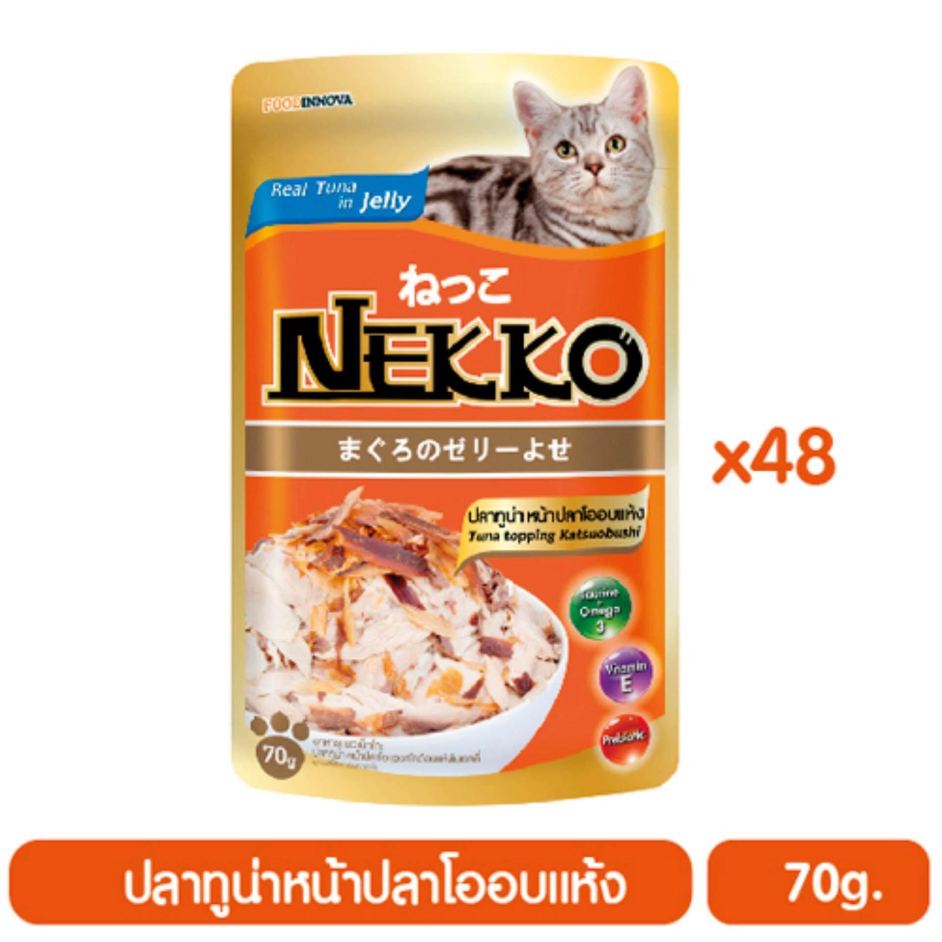 ซื้อ Nekko อาหารแมวเน็กโกะ ปลาทูน่าหน้าปลาโออบแห้ง 70 G X 48 ซอง Nekko