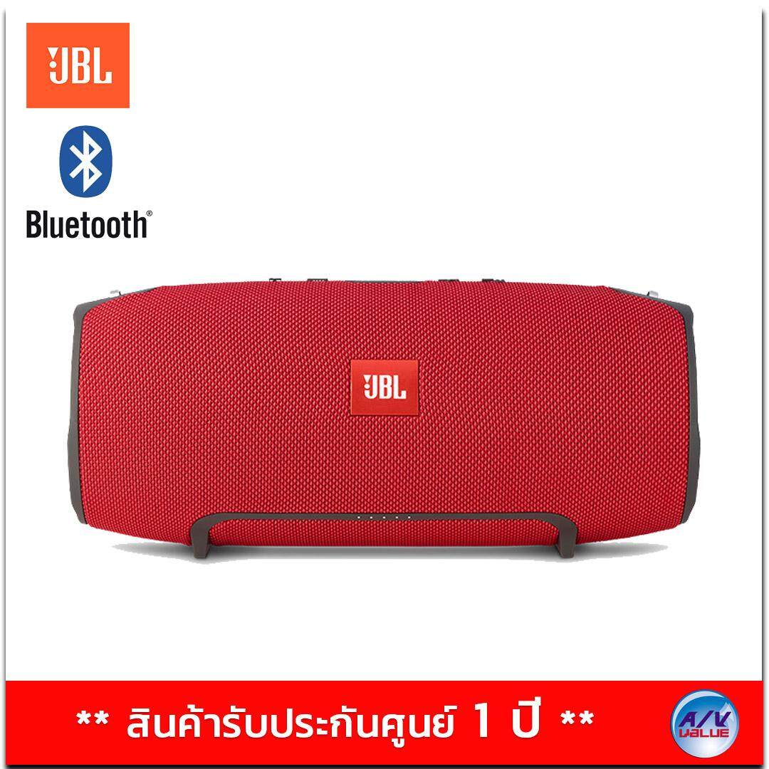 JBL Wireless Bluetooth Streaming XTREME (Red) **ผ่อนชำระ 0%
