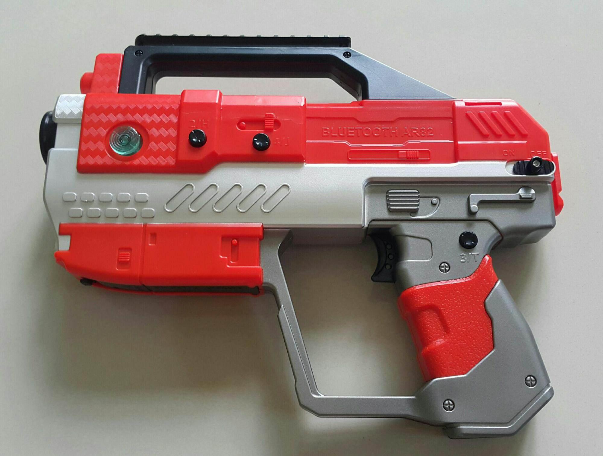 AR gun game