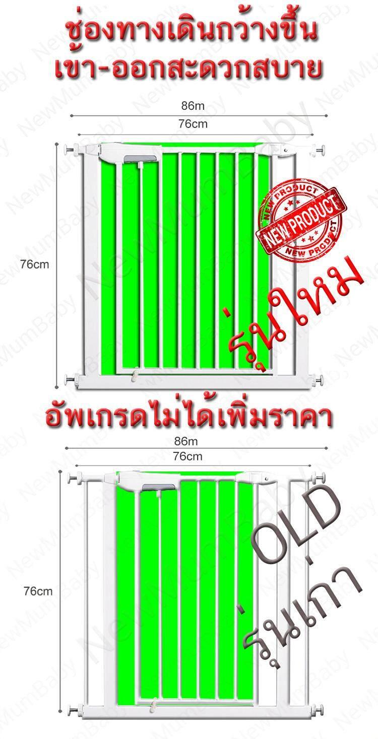 NMB Safety Gate Describtion0.jpg