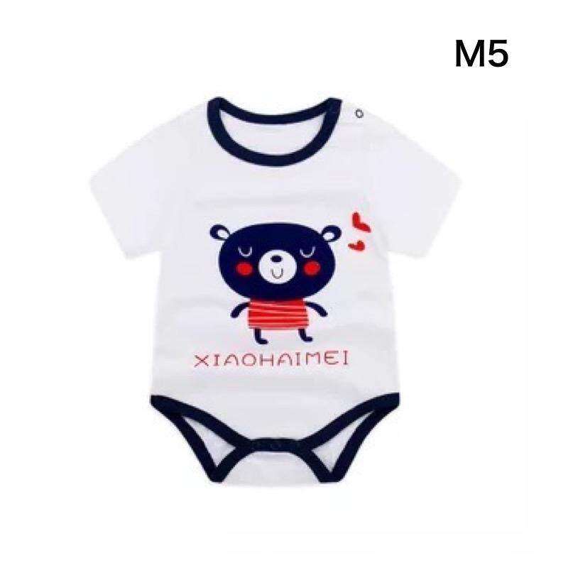 เสื้อผ้าเด็กทารก ชุดบอดี้สูทเด็ก ชุดจั๊มสูทเด็กทารก 66cm-80cm (ขนาด 0 - 12 เดือน).