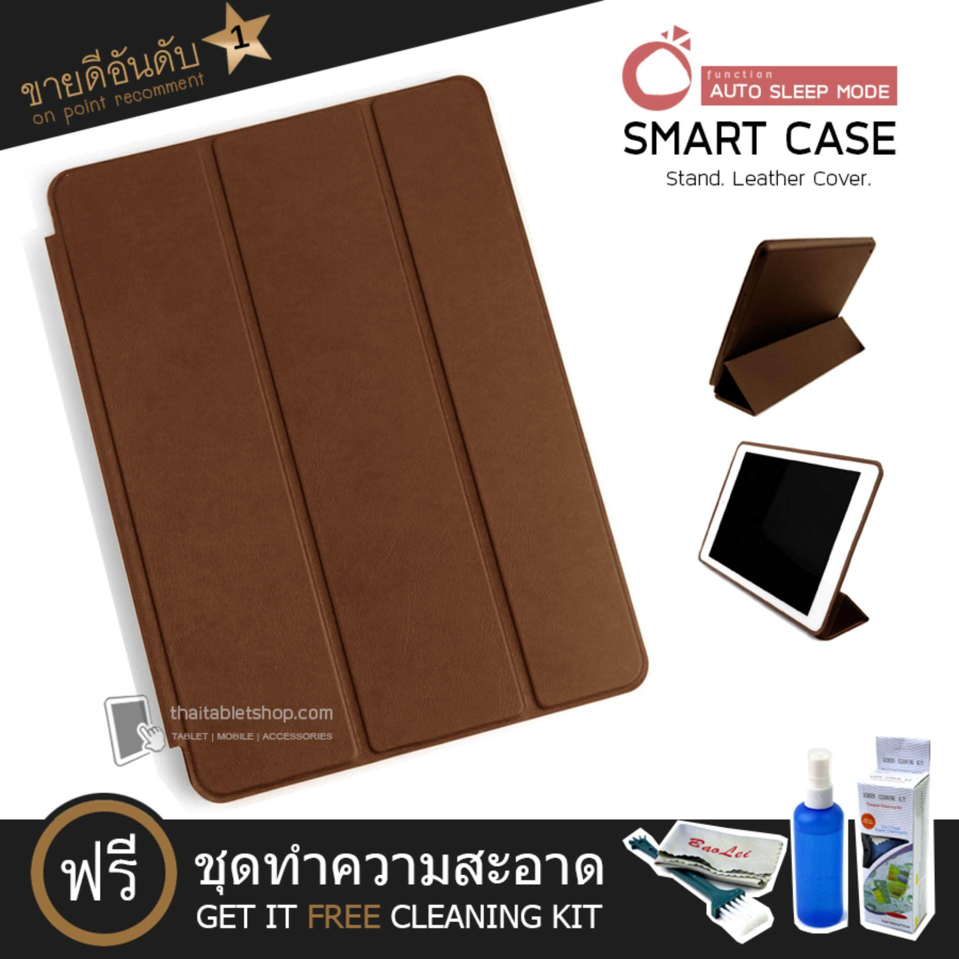 BestSeller Smart Case เคส iPad 9.7 2017 เคส iPad 9.7 2018
