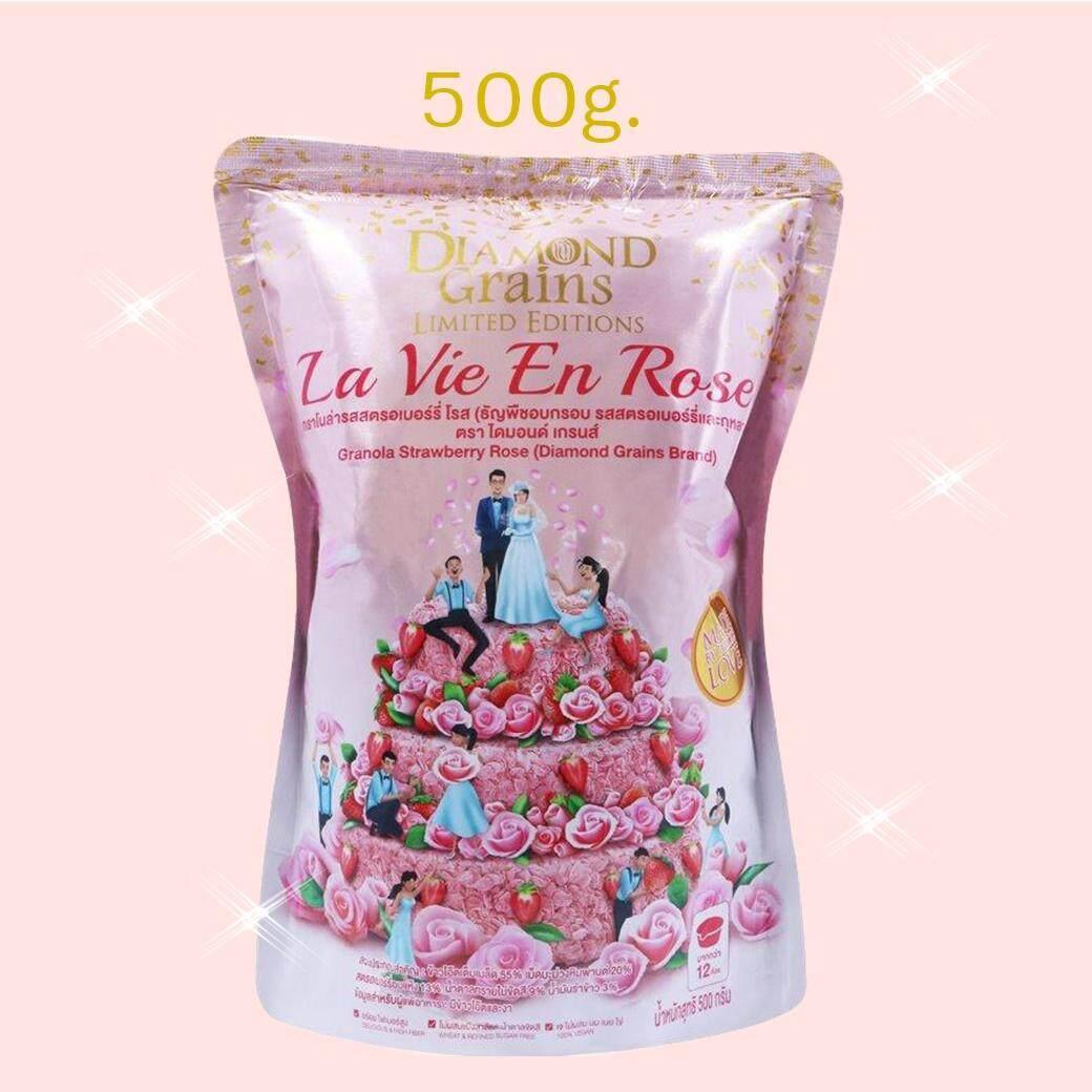 Diamond Grains La Vie En Rose Granola ซีเรียลกราโนล่า รสสตอเบอร์รี่และกุหลาบ 500กรัม.