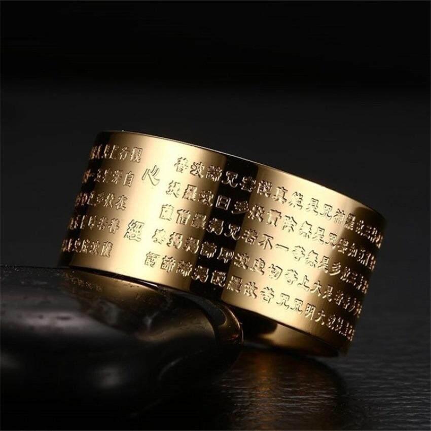 ส่วนลด เครื่องประดับแหวนสำหรับสตรีและผู้ชาย 316L สแตนเลส Steel18K ทองจานจีนพระไตรปิฎกแหวน นานาชาติ Unbranded Generic จีน