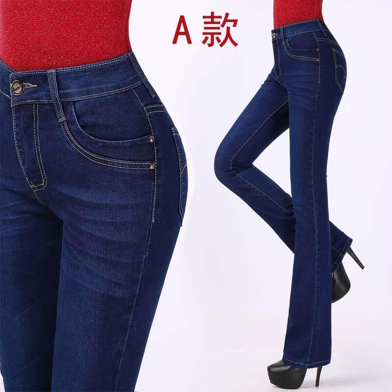 MM Celana Jeans Musim Gugur Musim Dingin Baru Kulot Ukuran Besar Longgar