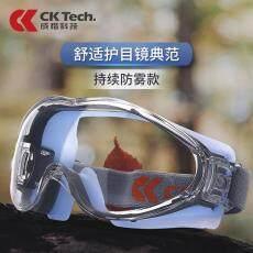 Kai antikabut kacamata pelindung anti guyuran kacamata pelindung Bersepeda anti debu tahan angin pasir kacamata angin
