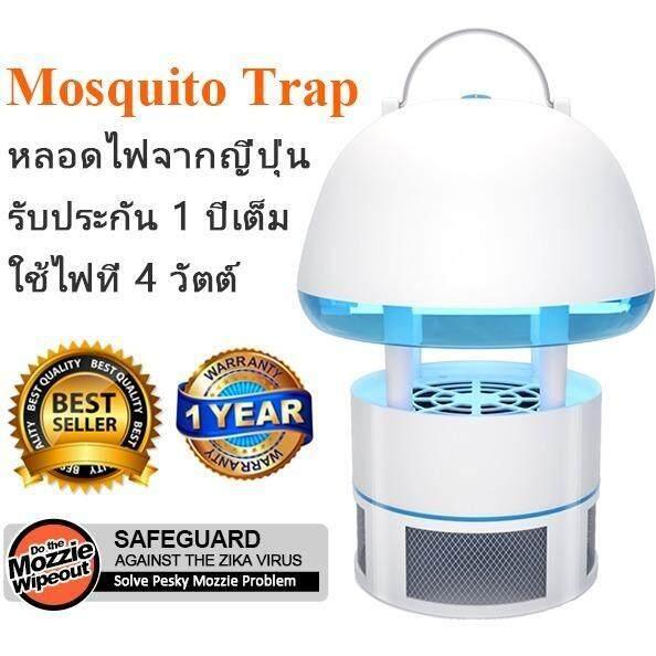 ขาย เครื่องดักยุง และแมลง Portoti Pr 25Mb Mosquito Pest Killer โคมไฟดักยุง ออนไลน์