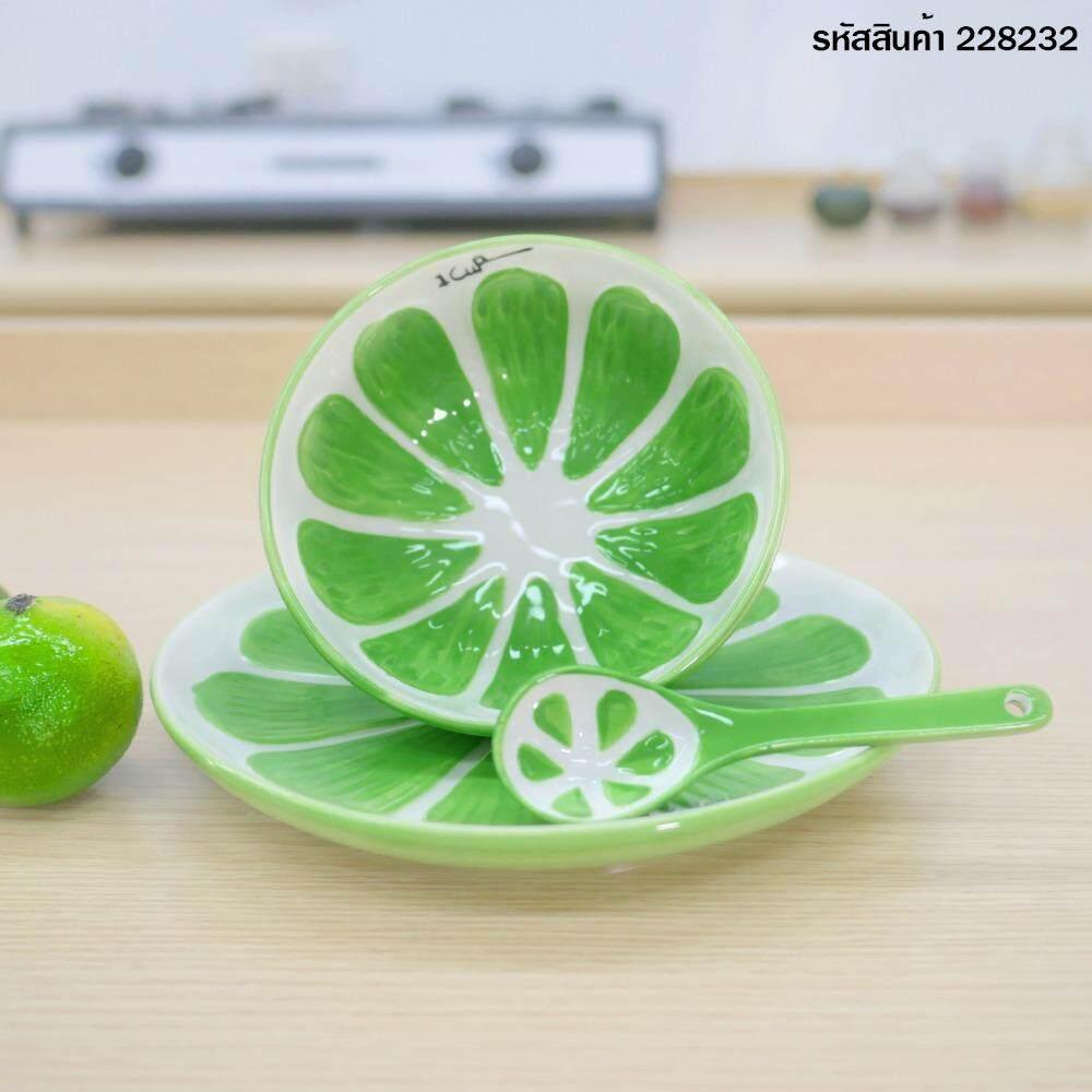 ชุดเซรามิคลายมะนาว สีเขียว 3 ชิ้น/ชุด.