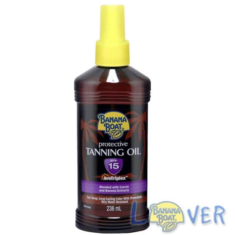 แทนนิ่งออยเปลี่ยนสีผิวแทนทองพร้อมปกป้องจากแสงแดด Banana Boat Protective Tanning Oil Spf15.