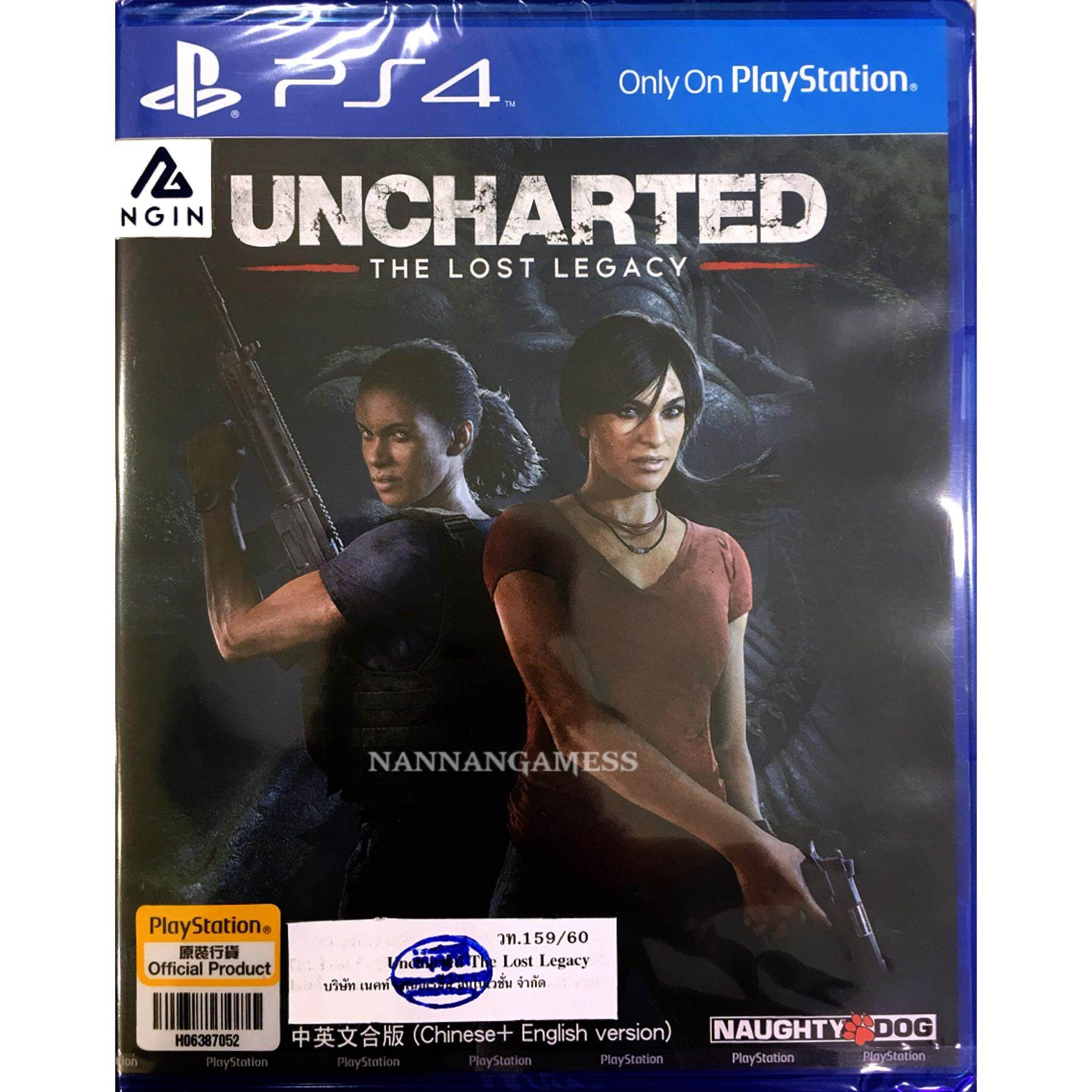 PS4 Uncharted The Lost Legacy ( AllZone ) ( English )