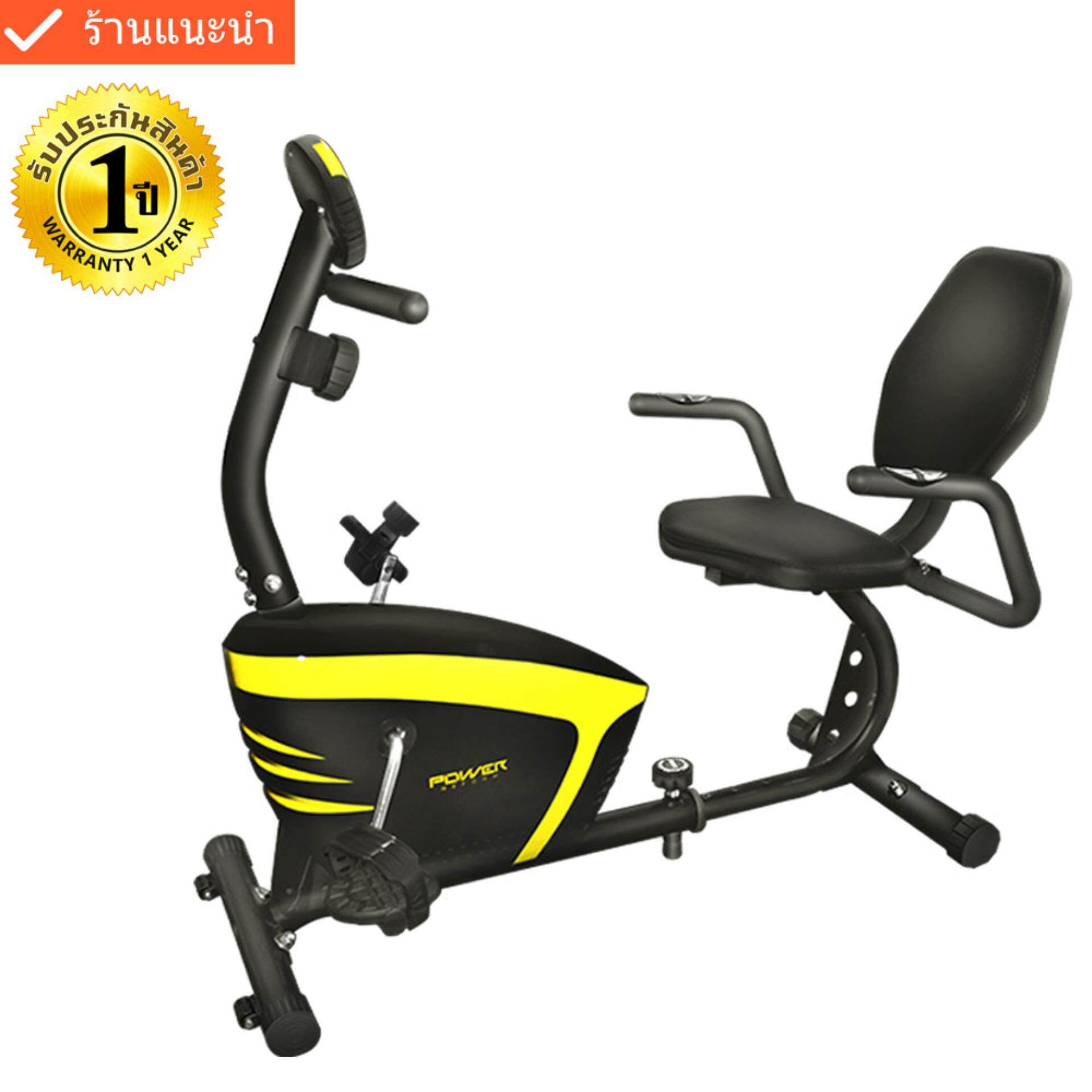 ขาย Power Reform จักรยานเอนปั่น นั่งปั่น นอนปั่น จักรยานออกกำลังกาย Recumbent Bike รุ่น Reactor 376L สีดำ ไทย