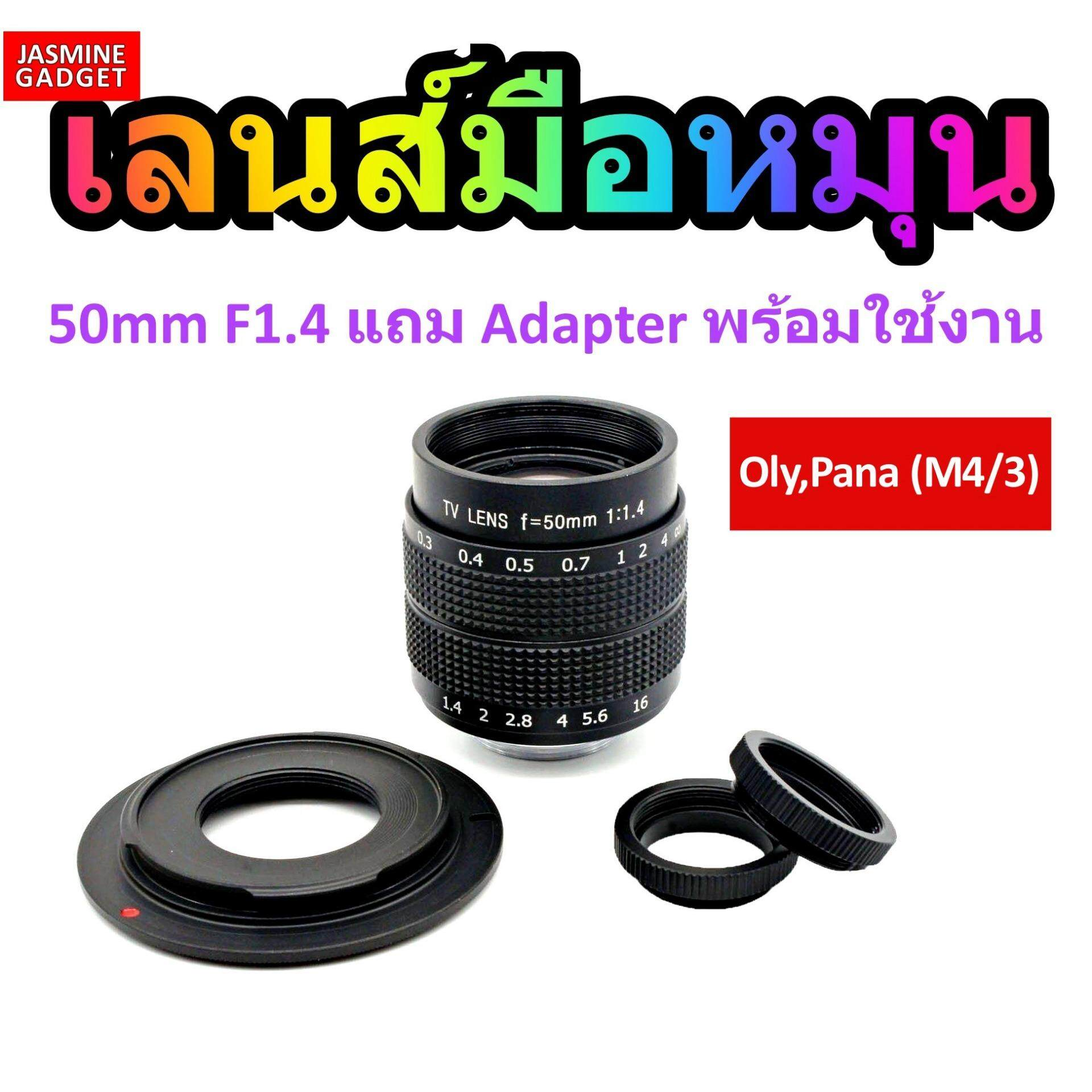 Sell Olympus A Cheapest Best Quality Th Store Om D E M10 Mark Ii Kit 14 42mm Ez 45mm F18 Black Thb 1000
