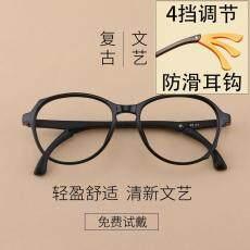 Bingkai besar TR90 bingkai kacamata Bingkai Kacamata kacamata minus bingkai  lengkap Model Wanita Retro bingkai bundar 87c059ecaf