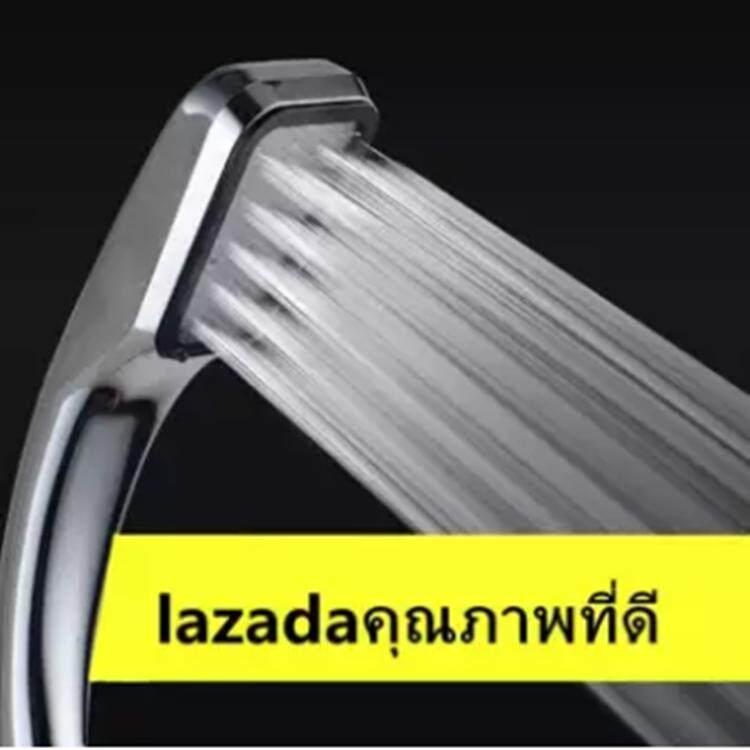 Shower Head หัวฝักบัวอาบน้ำแรงดันสูง ประหยัดน้ำ.