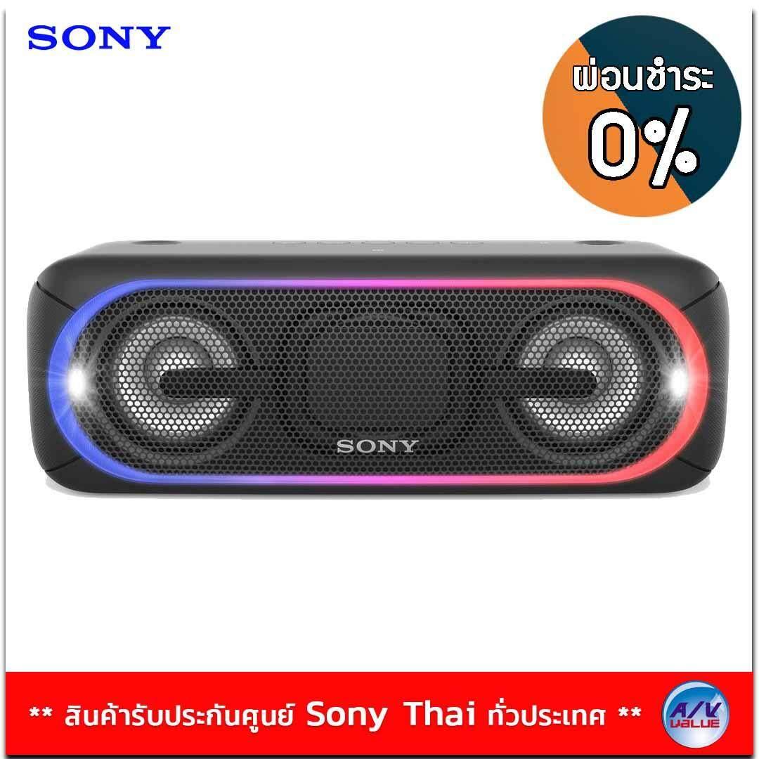 Sony Wireless Speaker Extra Bass รุ่น SRS-XB40 (ลำโพงบรูทูธ กันน้ำ IPX5)/Black