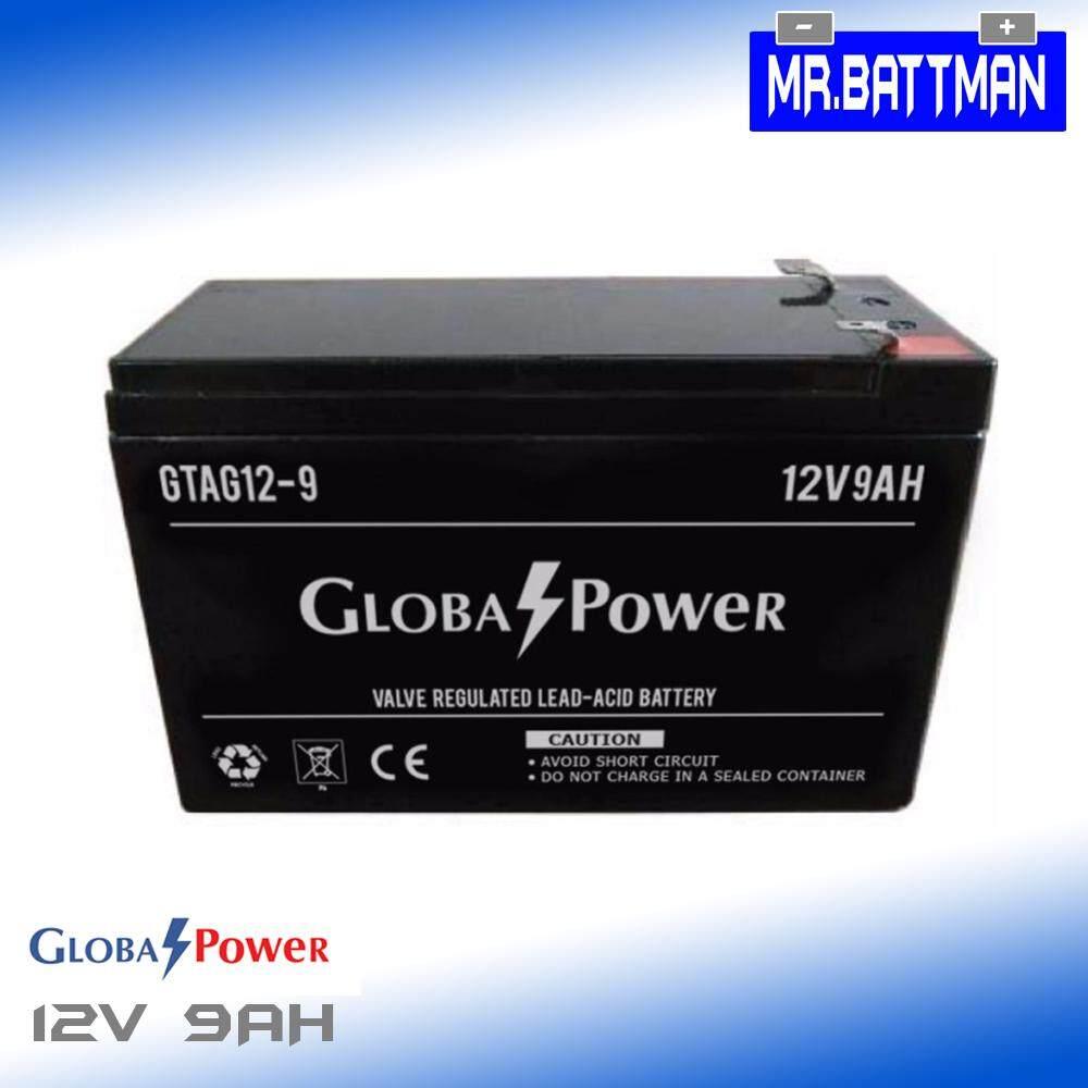 แบตเตอรี่ Global Power 12v 9ah สำหรับสำรองไฟ Ups ไฟฉุกเฉิน Solar Cell และอุปกรณ์ไฟฟ้า 12 โวลต์ 9 แอมป์.