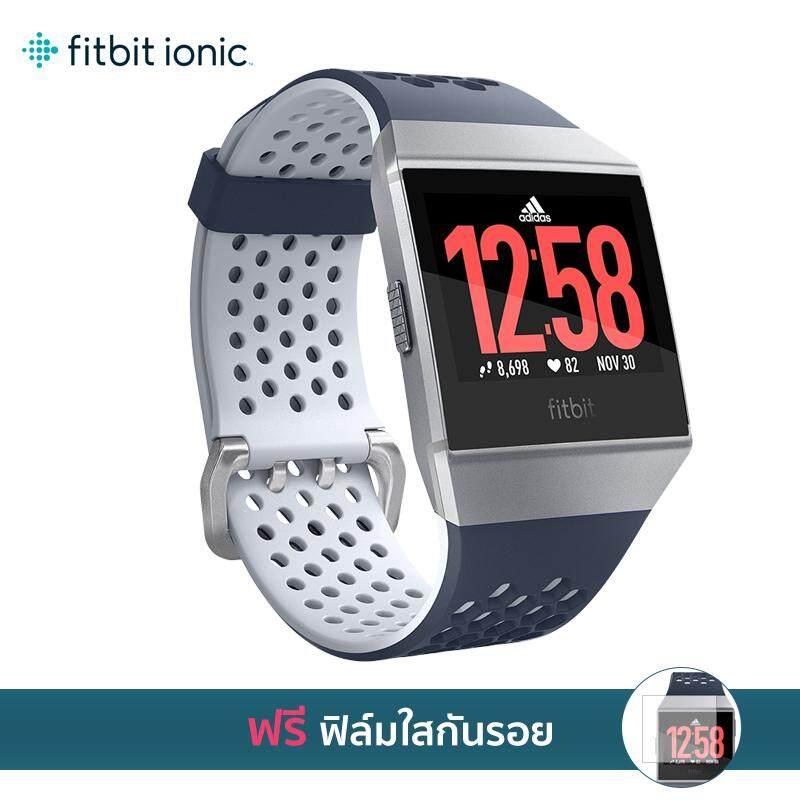 Fitbit Ionic adidas edition (ฟรีฟิล์มใสกันรอย) สมาร์ทวอทช์ GPS ออกกำลังกาย ประกันศูนย์ไทย