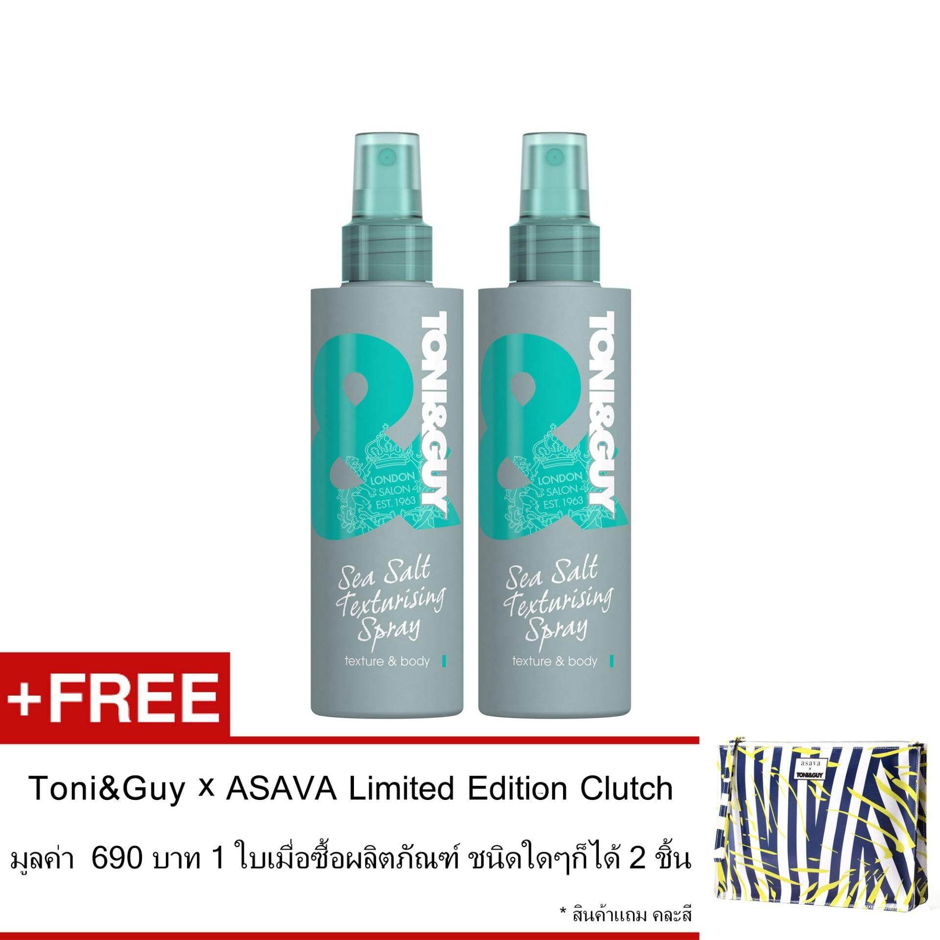 ขาย Set Toni Guy Sea Salt Texturising Spray 200Ml X 2 Free Clutch ใน ไทย