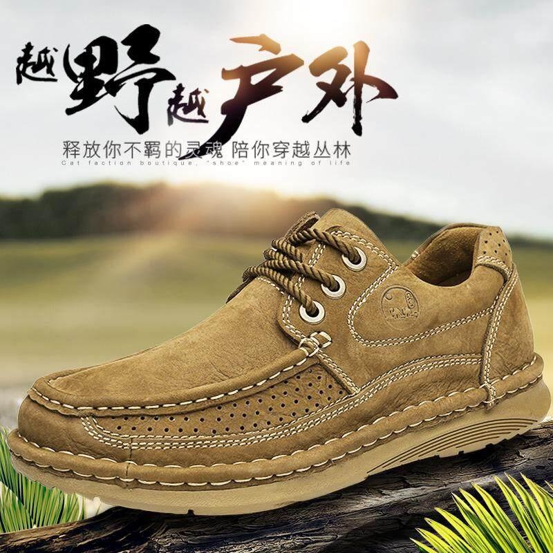 Detail Gambar Kota Camel sepatu pria musim semi dan musim gugur sepatu  Roman Pijakan empuk olahraga 485b8f41ed