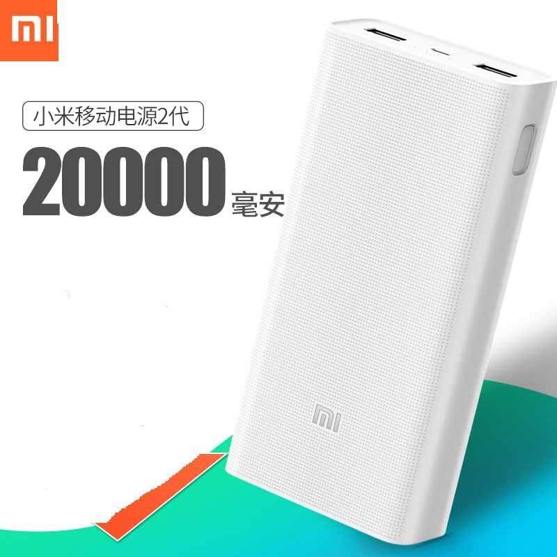 Xiaomi power bank 20000mAh 2C Power Bank Quick Charger Batteryแบตสำรอง