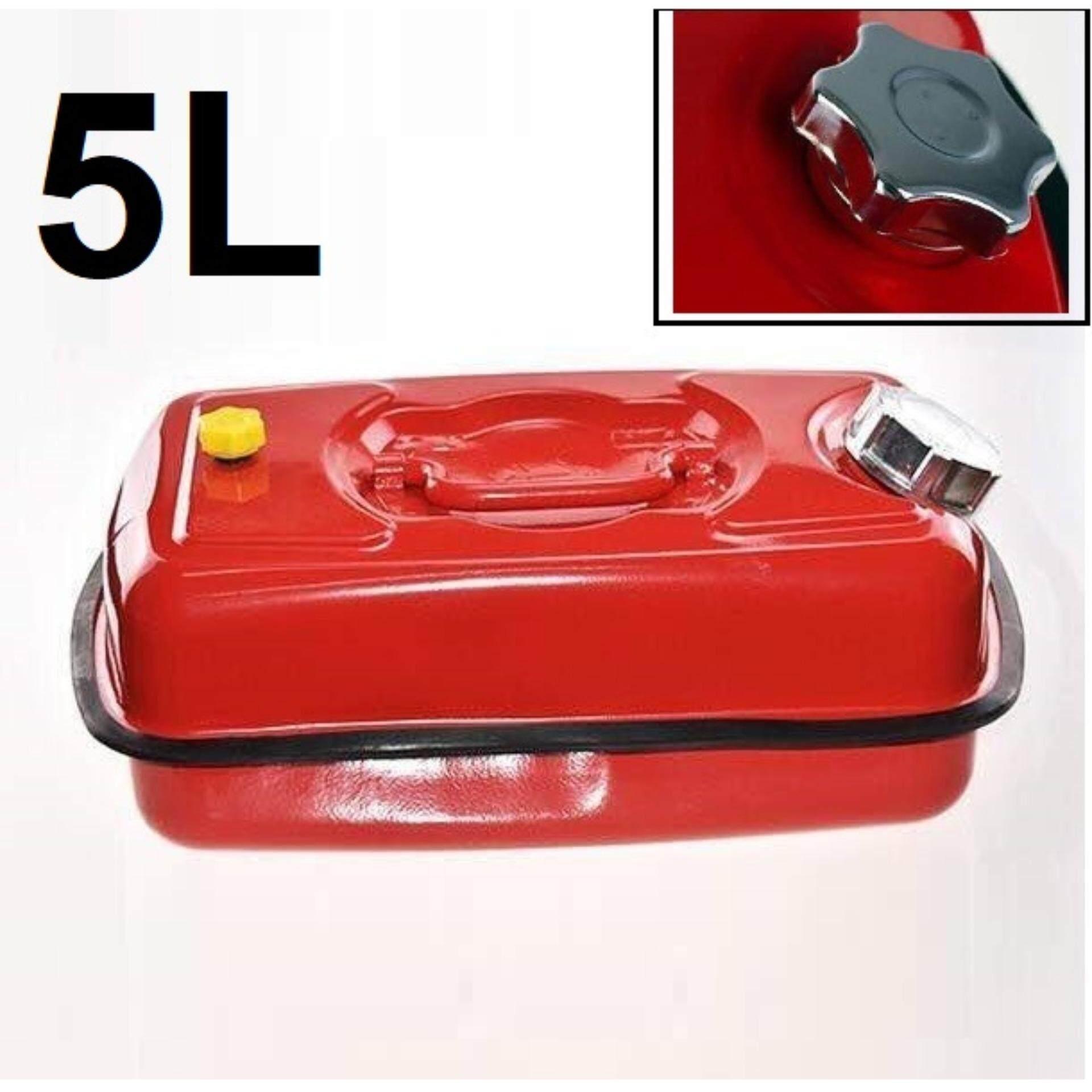 ถังแกลลอนเหล็กเก็บน้ำมันสำรอง Fuel Tank ถังน้ำมันสีแดง.