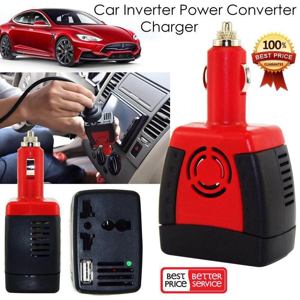 อุปกรณ์ ชาร์จ Car Inverter รถยนต์ Usb แปลงไฟเป็นไฟบ้าน 220v Dc 12v Input Voltage And Ac 220v Output 150w Car Power Inverter With Usb Port.