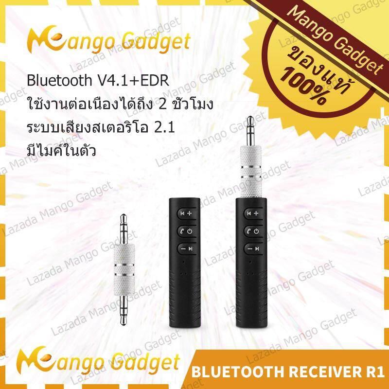 ตัวรับสัญญาณบูลทูธ  บลูทูธในรถยนต์ เปลี่ยนลำโพงธรรมดาเป็นลำโพงบูลทูธ Car Bluetooth Aux 3.5mm Jack Bluetooth Receiver Handsfree Call Bluetooth Adapter Car Transmitter Auto Music Receivers.