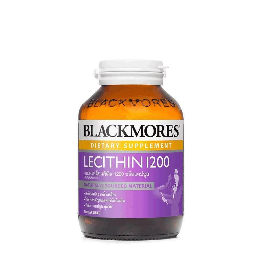 การใช้งาน  มุกดาหาร Blackmores ผลิตภัณฑ์เสริมอาหาร Lecithin 1200 mg. (100เม็ด)